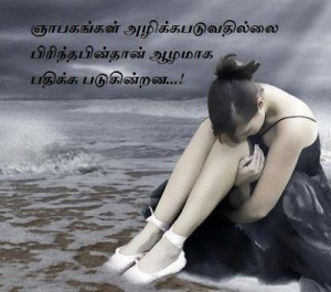 tamil sad love kavithaigal image of girl