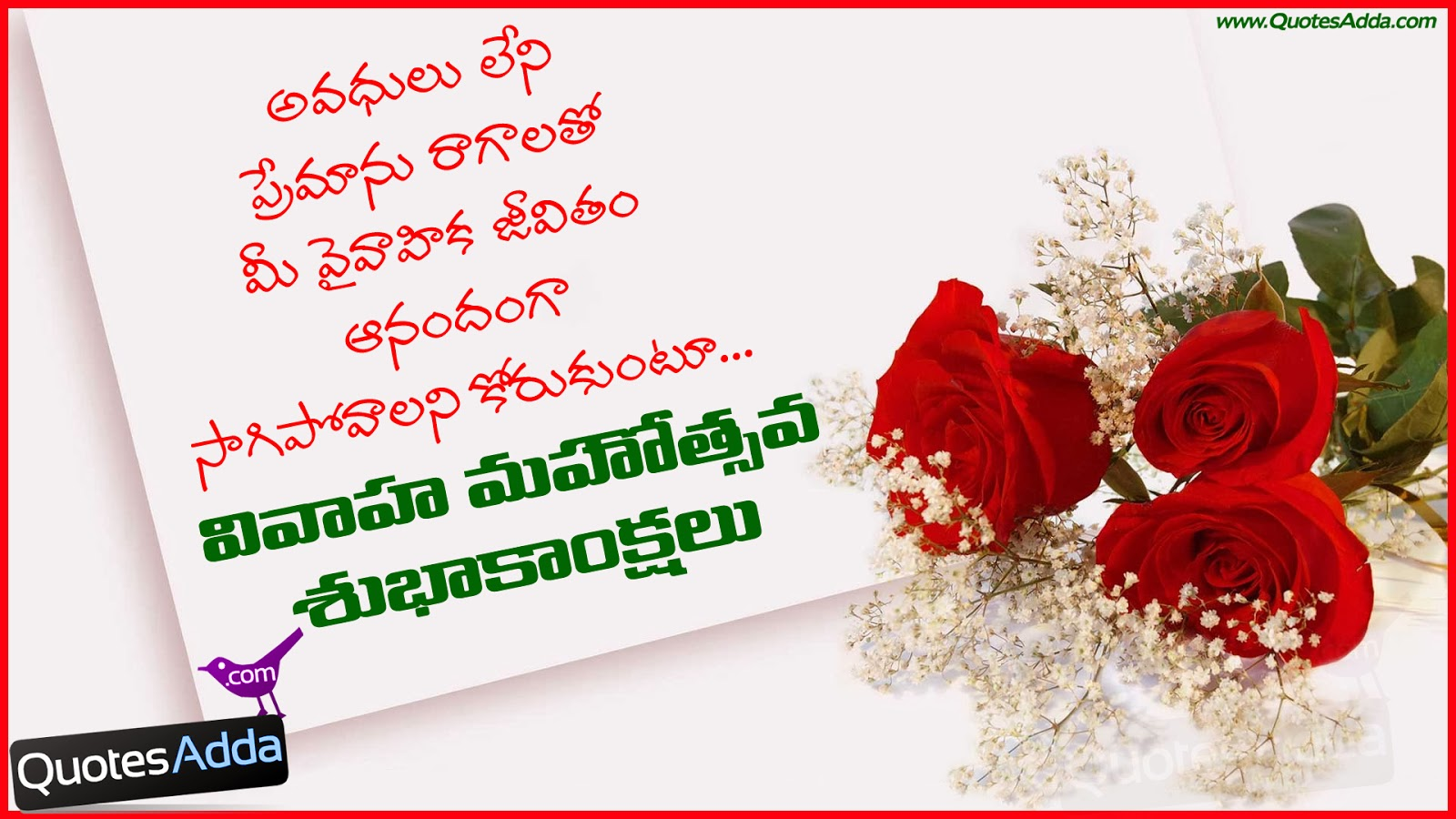 Marriage wishes in Tamil language