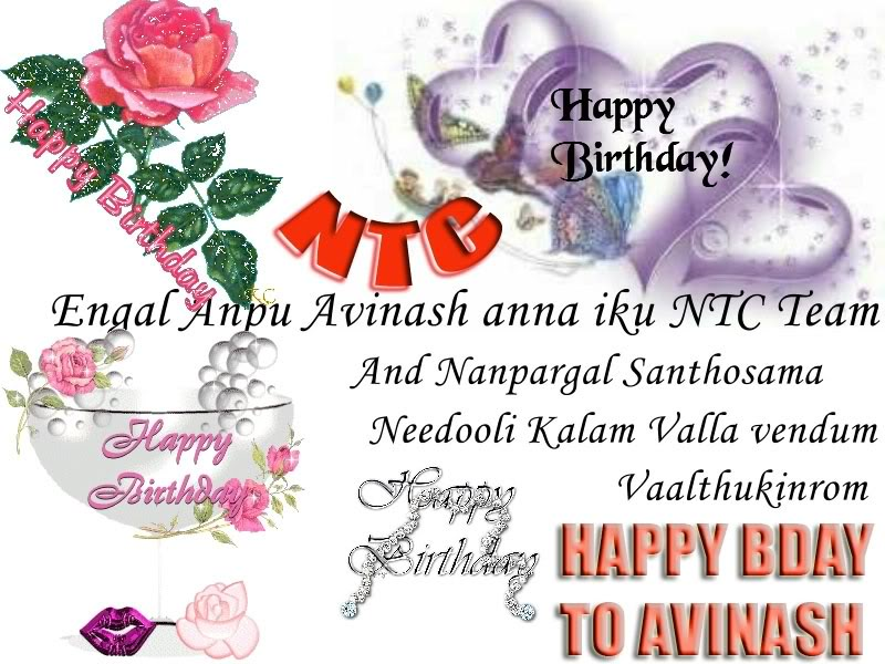Birthday kavithaigal image in tamil with english font