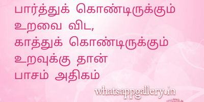 Best 2016 tamil love failure image with quote