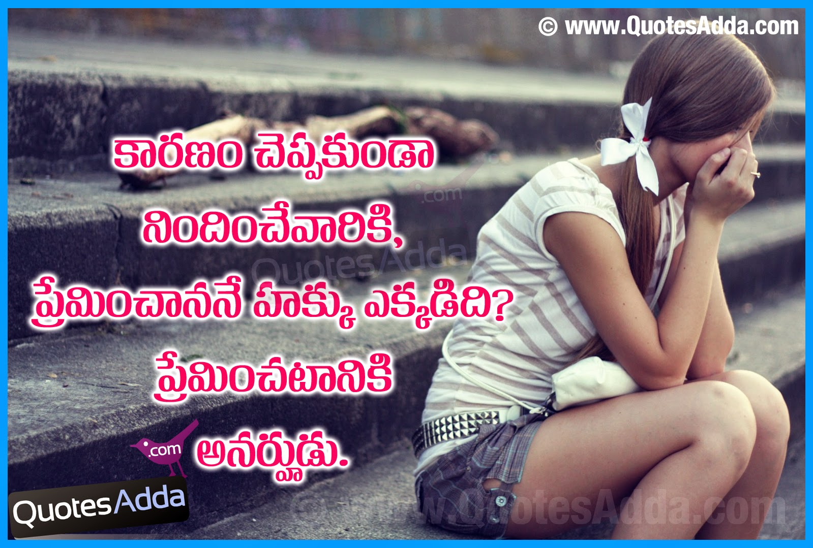 love failure sad image in tamil