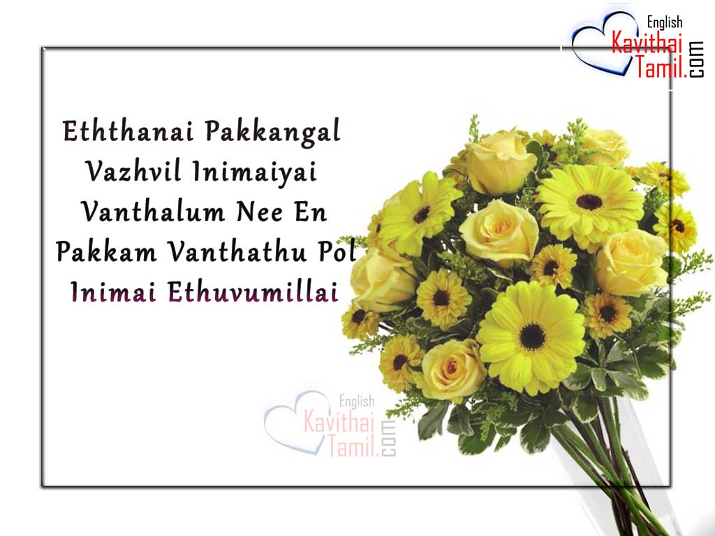 Kadhal kavithaigal image hd with quote in english language