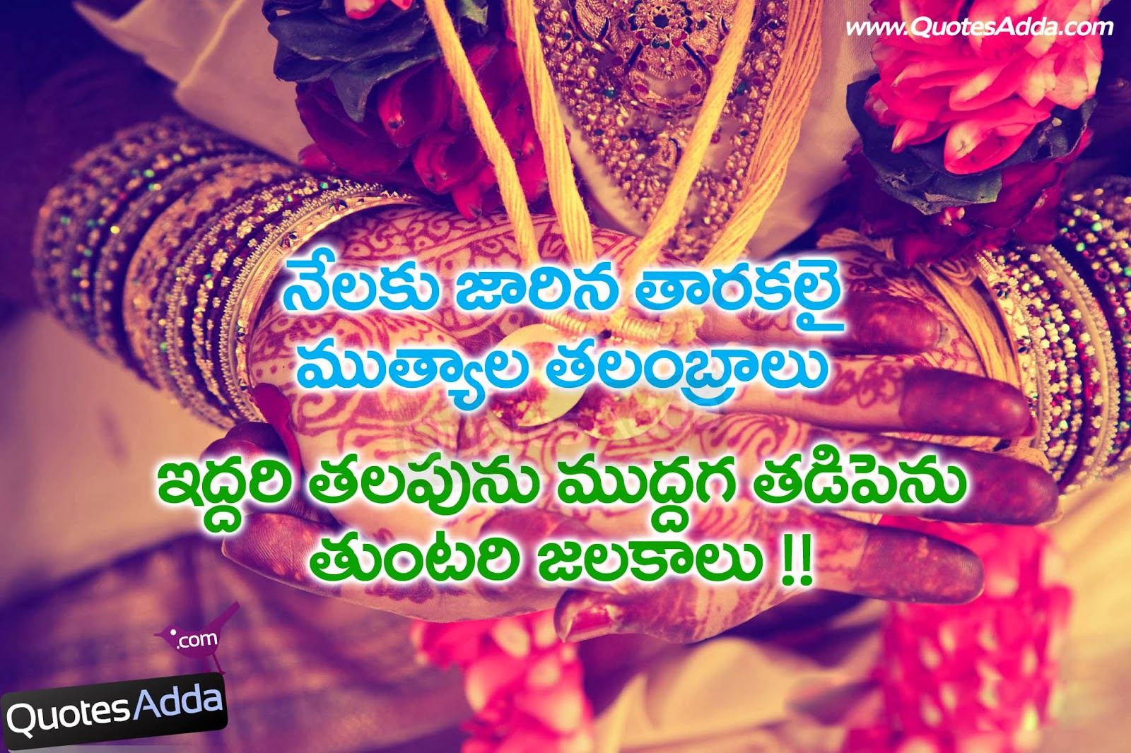 Wedding Wishes beautiful Tamil image with quote