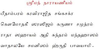 Tamil kavithai good morning sms