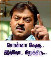 tamil actor comedy image with super dialogue