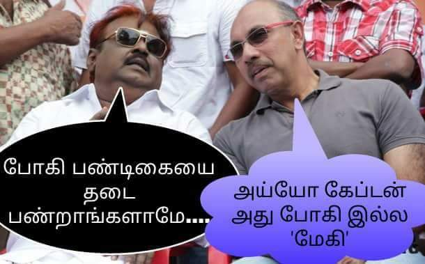 Tamil comedy super dialogues image