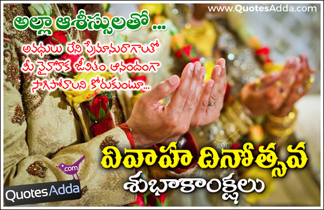 Tamil wedding day couple image for 2016