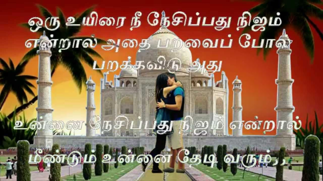 Love kavithai picture of husband wife for whatsapp