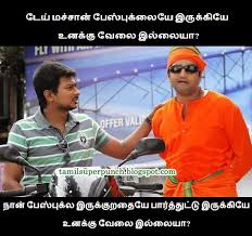 Tamil actor funny dialogue image