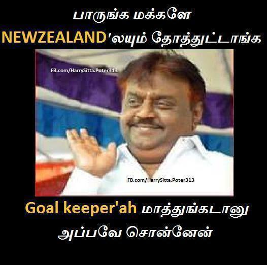 tamil election funny images with words in tamil language