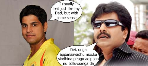 Tamil funny dialouge image of actor