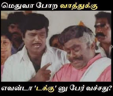 Tamil kavithai comedy image from movie