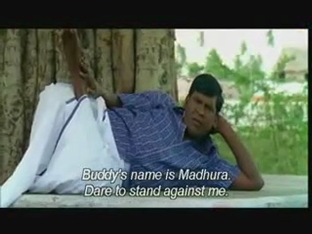 Tamil very funny punch dialogue image