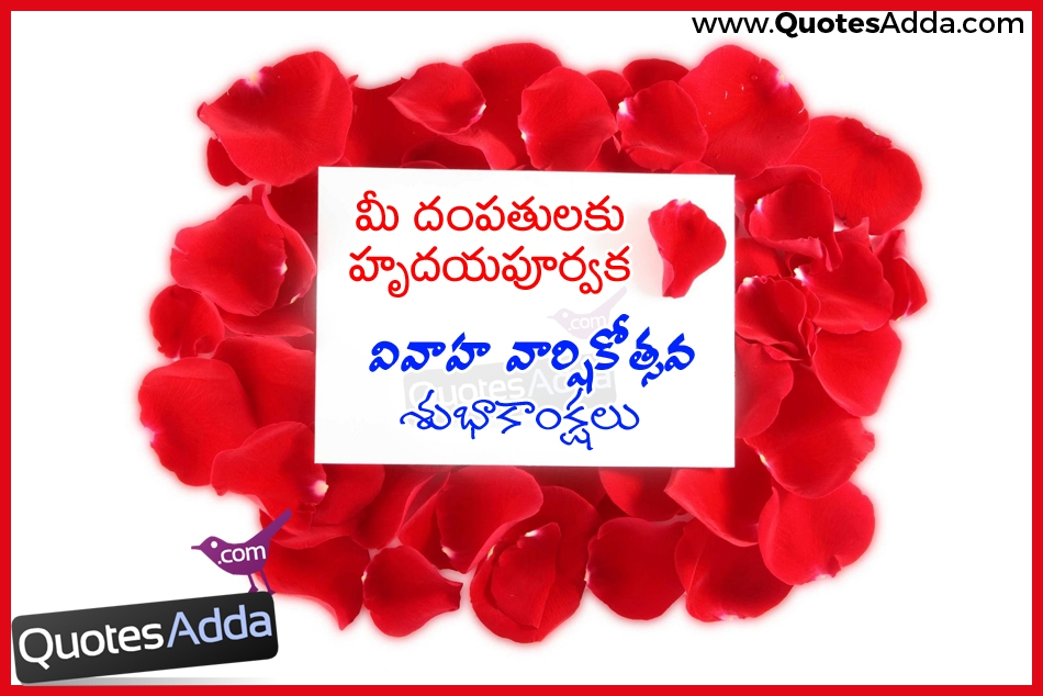 Best wedding anniversary wishes image in tamil language