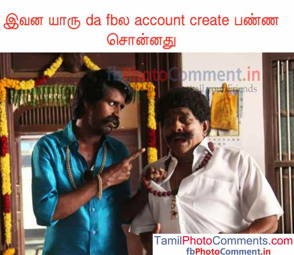 tamil funny image for whatsapp with dialogue