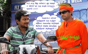 Tamil funny photo with dialogue in tamil